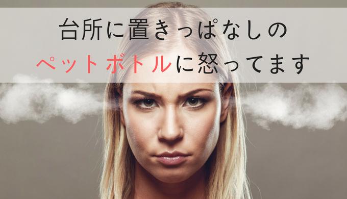 女性の耳から煙が出ている