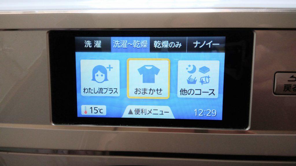 洗濯乾燥機の操作パネル