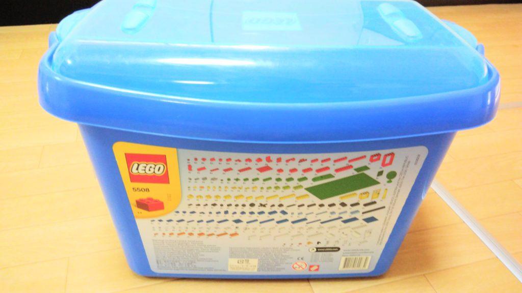 レゴの青い入れ物