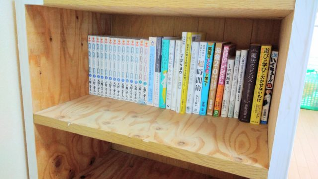 本棚の一列