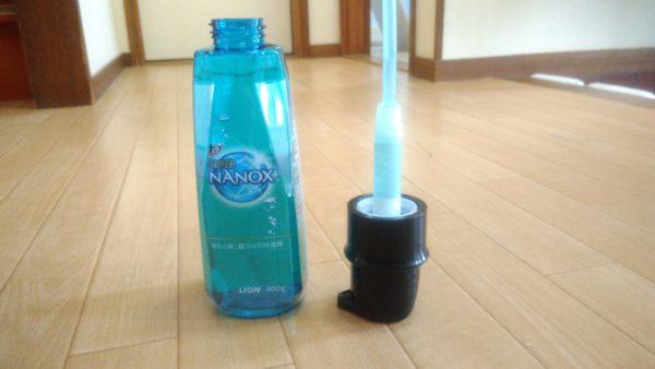 スーパーナノックスプッシュボトル
