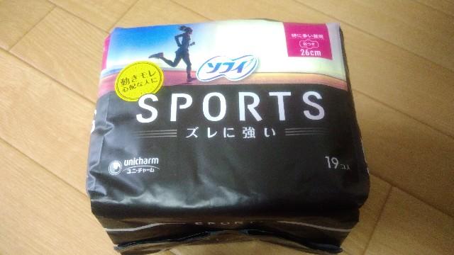 ソフィスポーツ